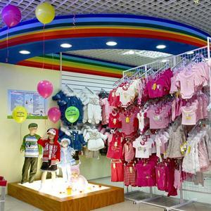 Детские магазины Волосово