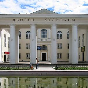 Дворцы и дома культуры Волосово