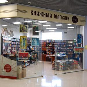 Книжные магазины Волосово