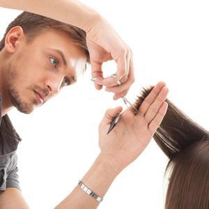Парикмахерские Волосово