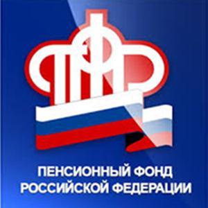 Пенсионные фонды Волосово
