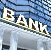 Банки в Волосово