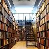 Библиотеки в Волосово