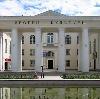 Дворцы и дома культуры в Волосово