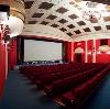 Кинотеатры в Волосово