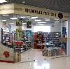 Книжные магазины в Волосово