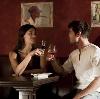 Рестораны, кафе, бары в Волосово