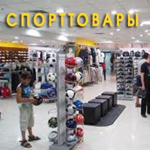 Спортивные магазины Волосово