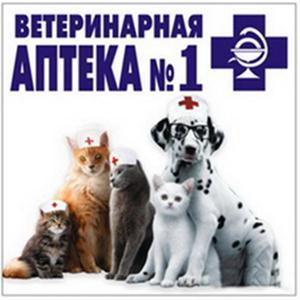 Ветеринарные аптеки Волосово